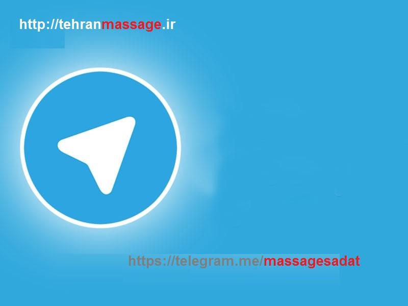 کانال+تلگرام+ماساژ+تایلندی